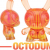 octodunny-sunrise-clutter-featured