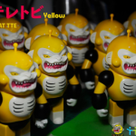 teletobi-tte-yellow