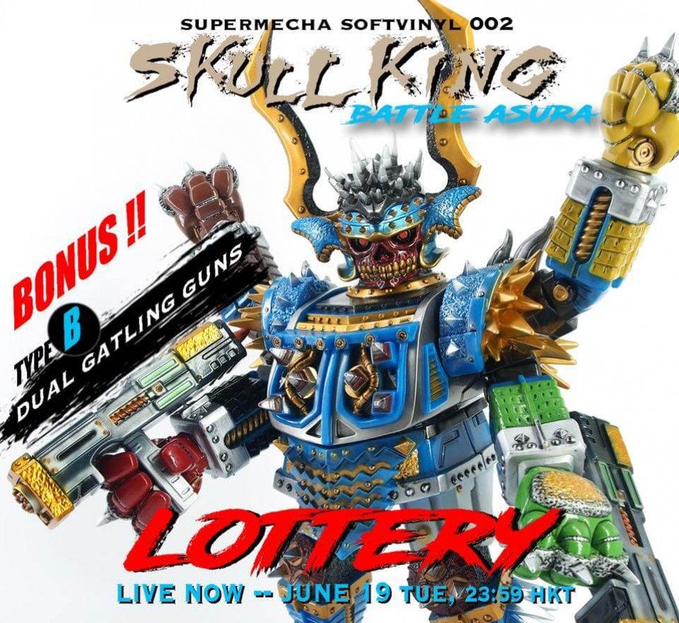 Skull King 2nd Colorway 'BATTLE ASURA'