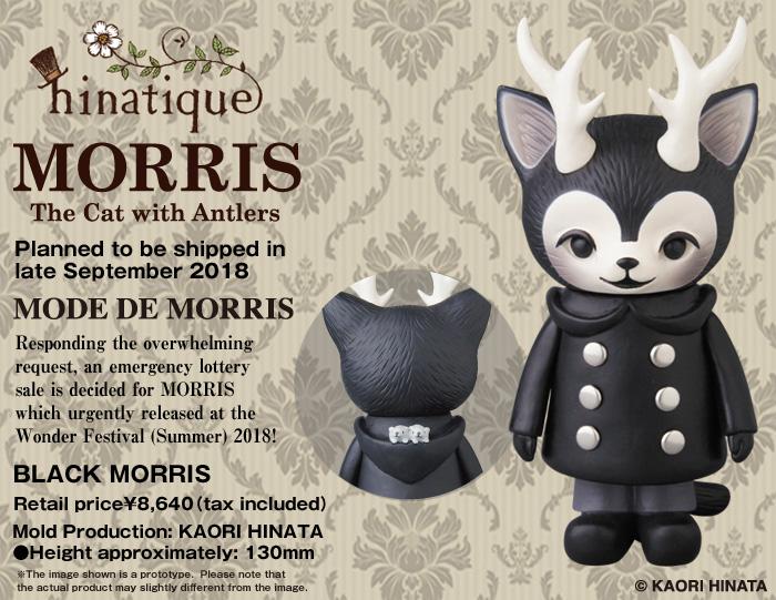 black-morris-lottery-hinatique