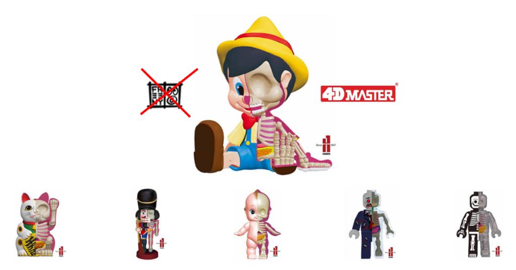 Nutcracker-x-Pinocchio-x-Fortune-Cat-x-Kewpie-cupi