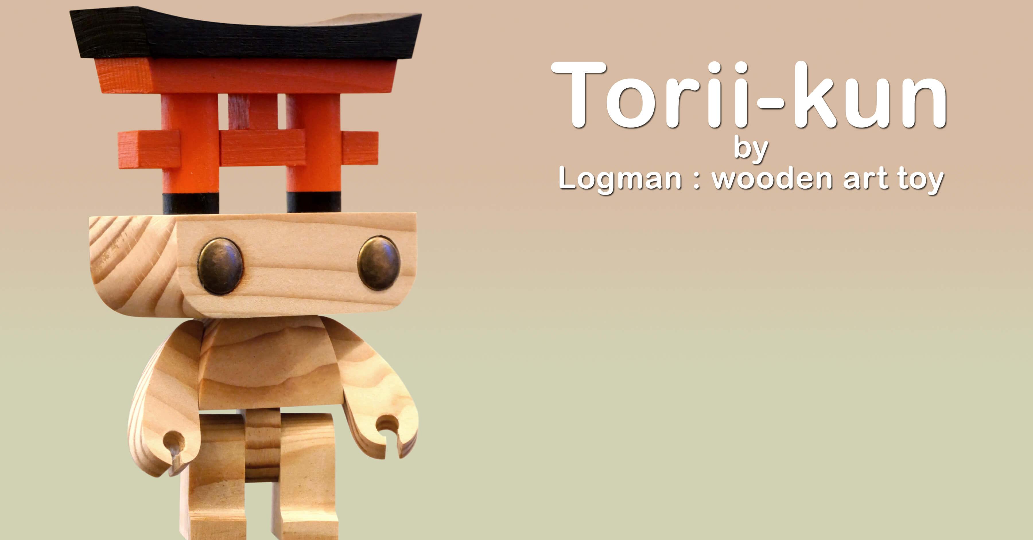 Torii-Kun