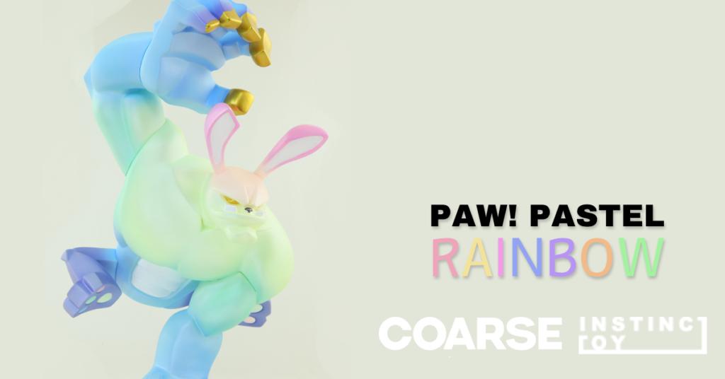 paw-pastel-rainbow-sample-03-2