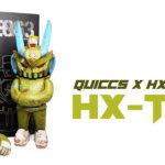 hx-teq-quiccs-hxstudio