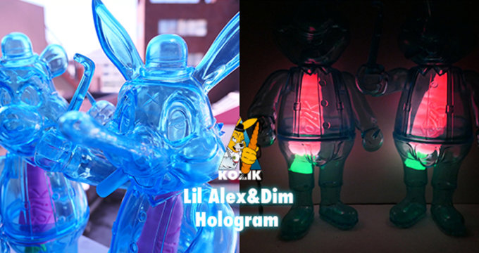 lil-alex-dim-hologram-blackbooktoy-featured