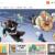 new-martian-toys-website