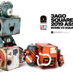 3ago-square-bomb-v2-threea-featured