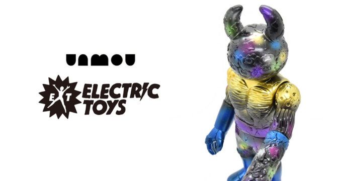 realuamou-electrictoys-featured