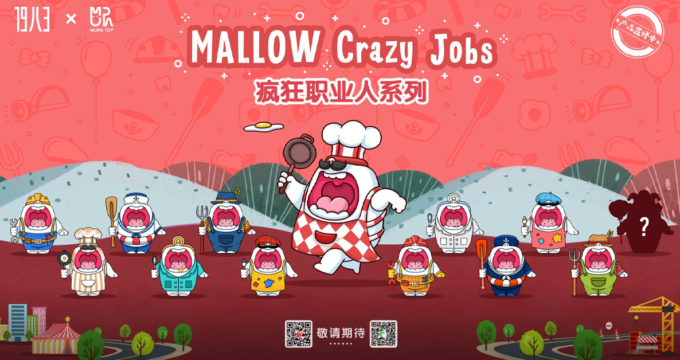 mallow-crazy-jobs-mupatoy-featured