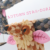 Autumn Stag-Dorable-charity-featured