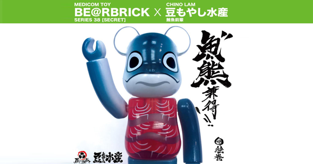 bad100be The Toy Chronicle | BE@RBRICK SERIES 38 Secret Chase by Chino Lam x Medicom  Toys