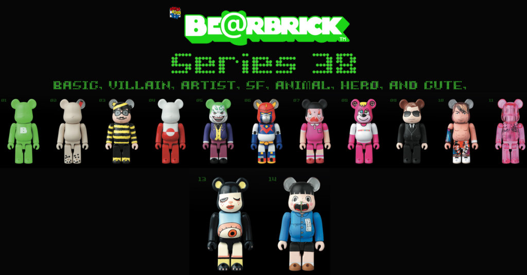 342e1405 The Toy Chronicle | BE@RBRICK SERIES 38 by Medicom