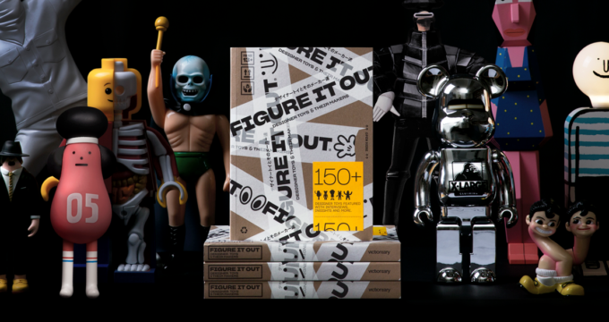 figure-it-out_featured