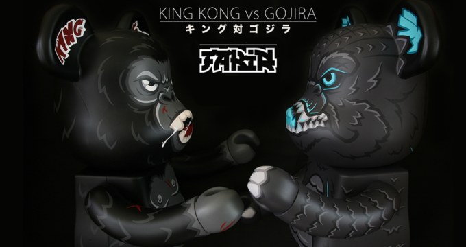 kingkong-gojira-fakir-bearbrick-featured
