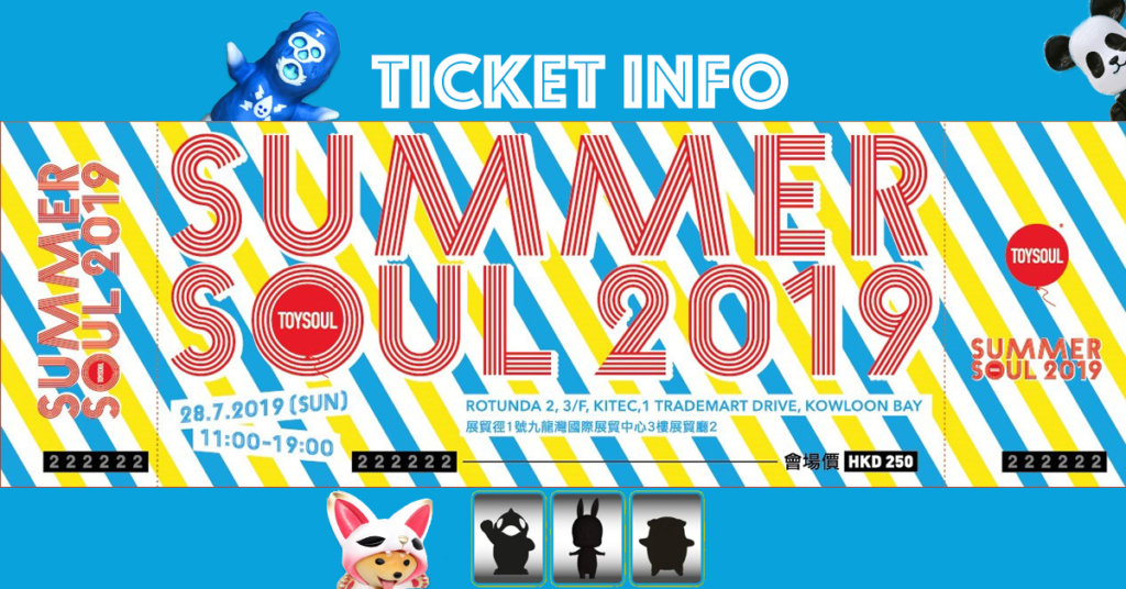Summer Soul 2019 Ticket Info