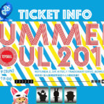 Summer Soul 2019 Ticket Info