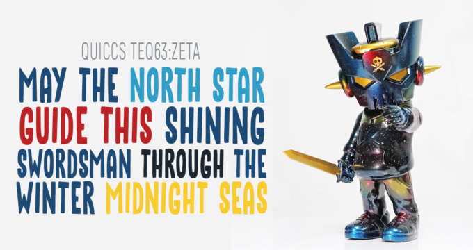 May the North Star Guide this Shining Swordsman Through the Winter Midnight Seas quiccs zeta teq63