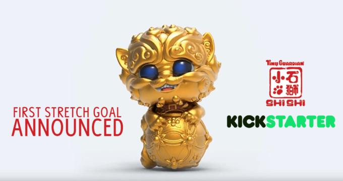 shi-shi-tiny-guardian-kickstarter-stretch-goal-featured