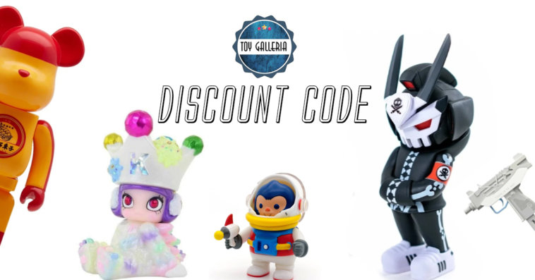 The Toy Chronicle The Toy Galleria Discount Code