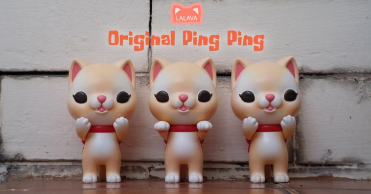 Lalava-Original-PingPing-Featured