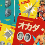 NJPW-super7-figures-featured