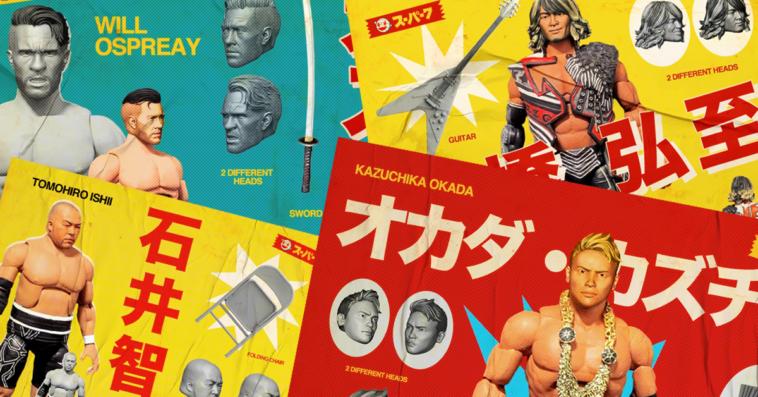 NJPW-super7-figures-featured