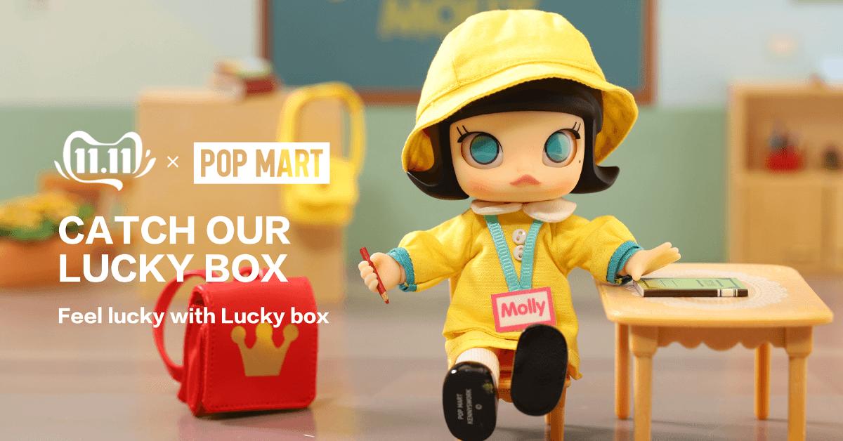 popmart-aliexpress-luckybox-featured