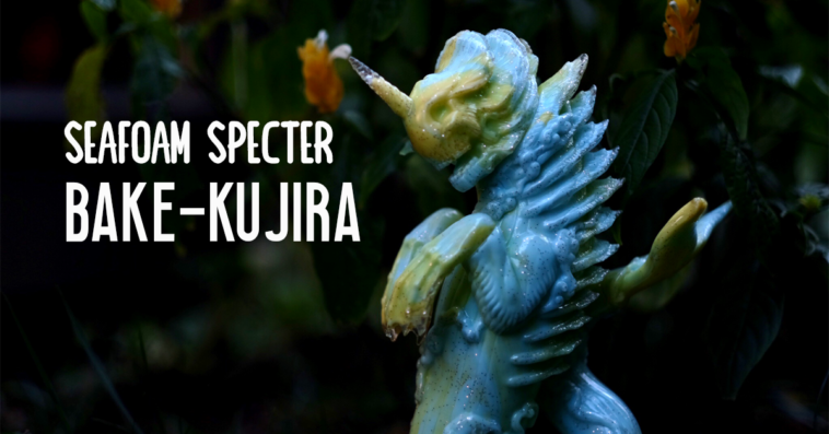 seafoam-specter-bake-kujira-candiebolton-featured