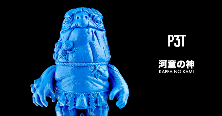 Ao-Kappa-Blank-planet-3-toys-featured