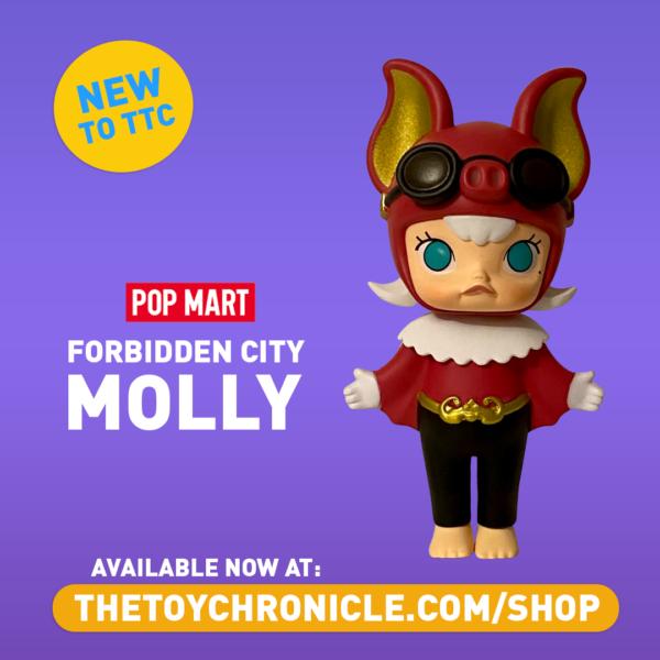 forbidden-city-molly-popmart-kennyswork