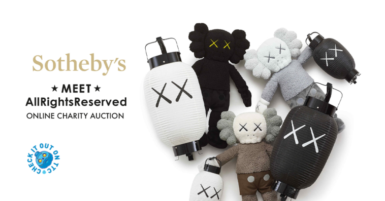 sothebys-allrightsreserved-online-charity-auction-featured