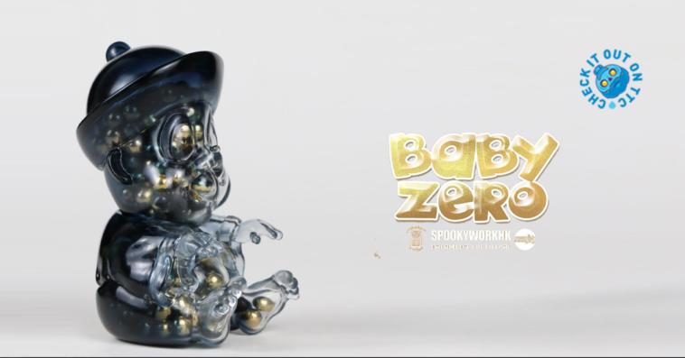 baby-zero-jukebox_vinyl-spookyworkhk-featured