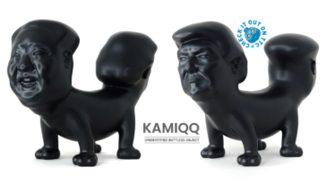 unidentified-buttless-object-kamiqq-featured