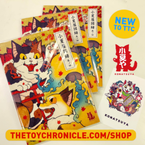 konatsu-art-book-2020-ttc