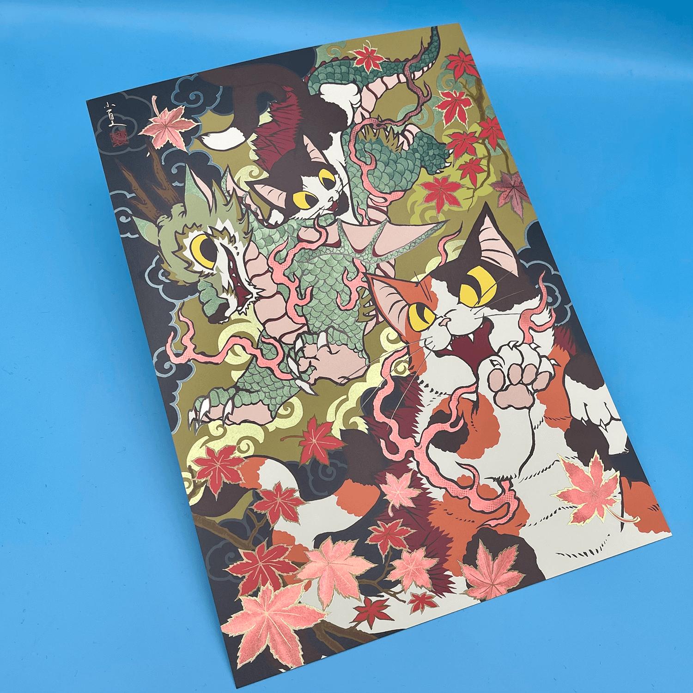 konatsu-foil-etched-print-1