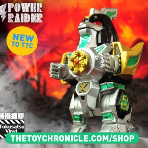 T-Rex Caesar-power-raider-blackseedtoys-ttc