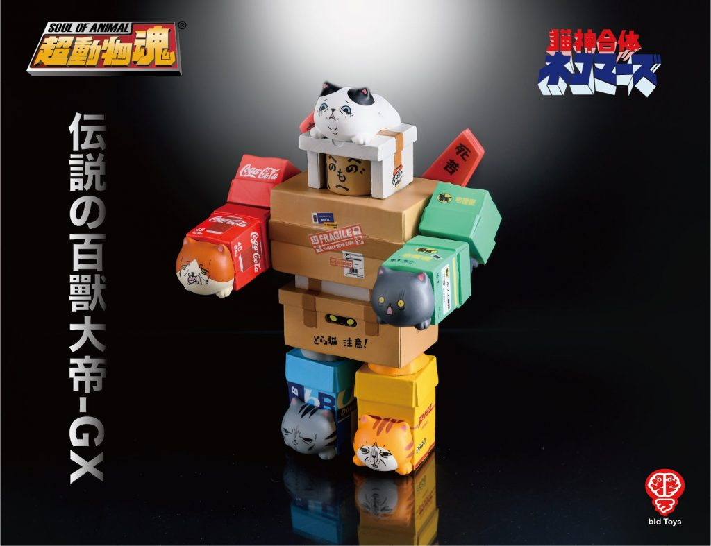 This image has an empty alt attribute; its file name is Beasts-GX-Soul-of-Animal-by-Bid-Toys-Volton-cat-The-Toy-Chronicle-2021-g-wt2t2-1024x787.jpeg