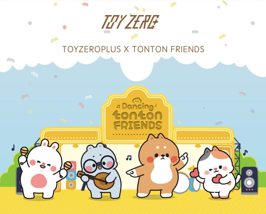 This image has an empty alt attribute; its file name is Dancing-Tonton-Friends-by-Tonton-House-ToyZero-Plus-The-Toy-Chronicle-2021--1024x823.jpeg
