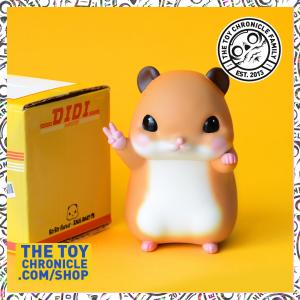 DiDi-HamsterBitBit-Forest-Chan-Siu-Kau-Inscape-Studio-ttc
