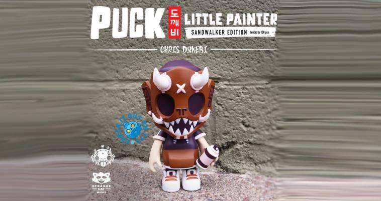 puck-little-painter-sandwalker-edition-dokebi-strangecattoys-featured