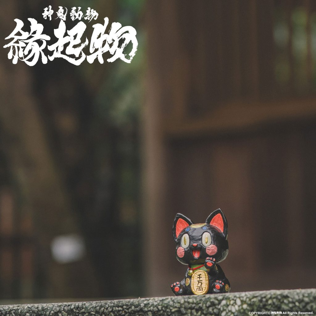 Online Shop Trend Now Fortune-Cat-Black-Gold-Edition-Fortune-Series-by-G.G.-Animal-x-Soyamax-x-Partner-Toy-The-TOy-Chronicle-2021-rnrn-1024x1024 The Toy Chronicle   Fortune Cat Black Gold Edition Fortune Series by G.G. Animal x Soyamax x Partner Toy