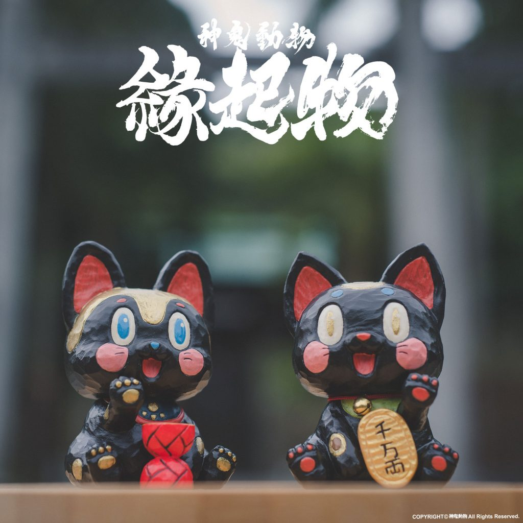 Online Shop Trend Now Fortune-Cat-Black-Gold-Edition-Fortune-Series-by-G.G.-Animal-x-Soyamax-x-Partner-Toy-The-TOy-Chronicle-2021-rrr-1024x1024 The Toy Chronicle   Fortune Cat Black Gold Edition Fortune Series by G.G. Animal x Soyamax x Partner Toy
