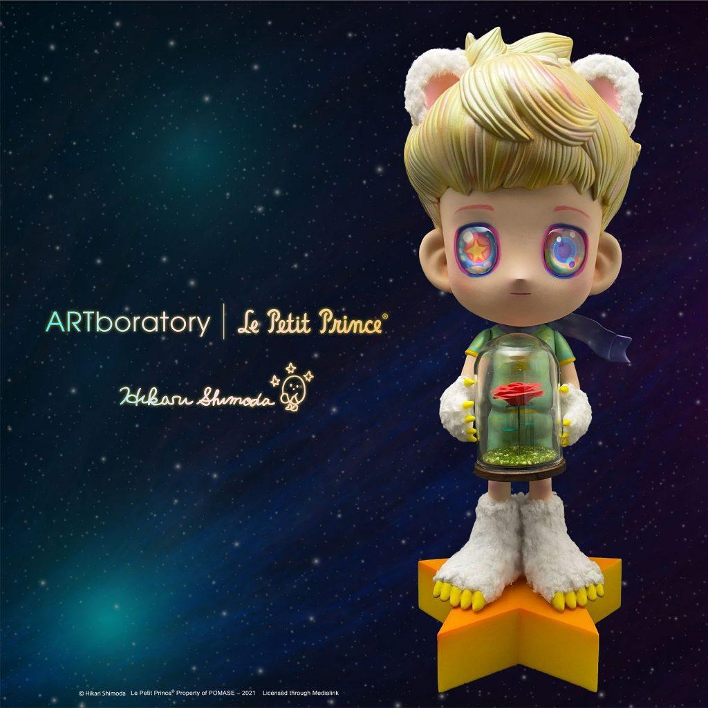 Online Shop Trend Now Hikari-Shimoda-x-ARTboratory-Presents-Le-Petit-Prince-The-Toy-Chronicle-Little-Prince--1024x1024 The Toy Chronicle   Hikari Shimoda x ARTboratory Presents Le Petit Prince