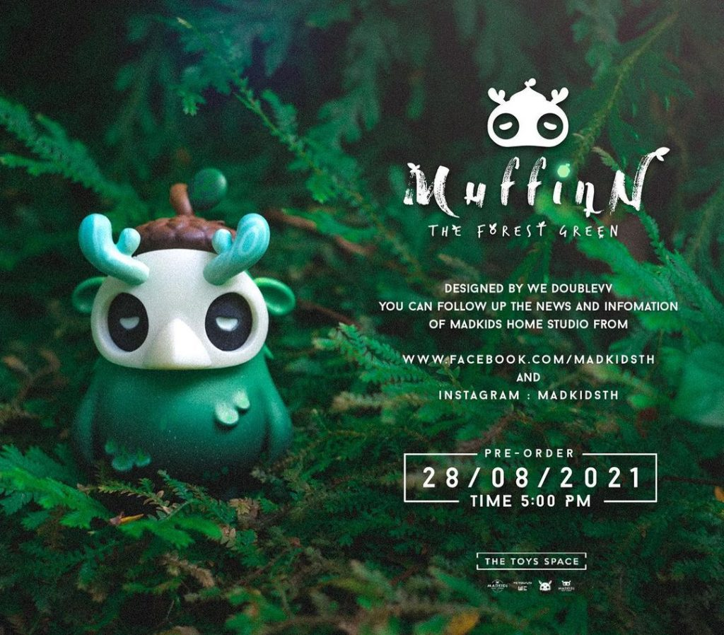Online Shop Trend Now MADKIDs-Home-Studio-Little-Muffinn-The-spirit-of-the-beginning-The-forest-green-edition-The-Toy-chronicle-2021--1024x898 The Toy Chronicle | MADKIDs Home Studio Little Muffinn: The spirit of the beginning The forest green edition
