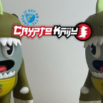 crypto-kaiju-nft-collectible-featured
